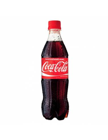 Coca-Cola Europeia 500ml